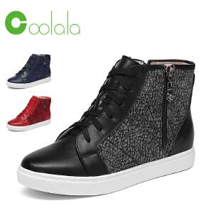 红蜻蜓旗下品牌COOLALA 女鞋秋冬休闲鞋板鞋女鞋子高帮鞋HNC6751