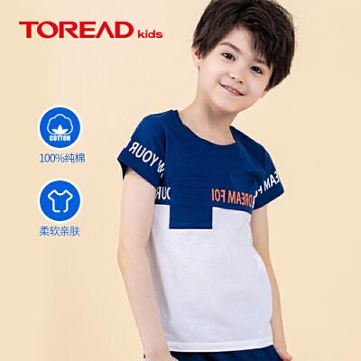 探路者童装 春夏新款户外男童柔软舒适防紫外线T恤QAJG83111
