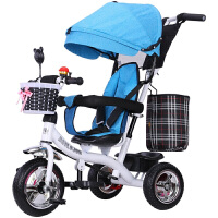 儿童三轮车脚踏车宝宝手推车幼儿玩具车小孩三轮车1-2-3-4岁带蓬子护栏MY73