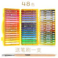 油画棒36色24色旋转蜡笔水溶性儿童画笔彩绘套装幼儿园彩笔可水洗宝宝48色彩色油化批发涂色安全