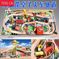 木质托马斯积木小火车轨道套装带桌套装合金电动儿童玩具汽车男 官方标配