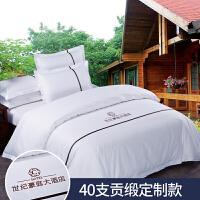 五星级酒店全棉床单四件套宾馆床上用品被套被罩纯棉套件简约家纺