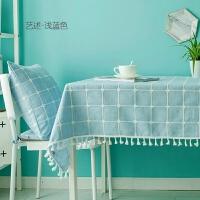 座布餐桌布艺棉麻小清新韩式可爱风课桌卓布加厚防水防烫免洗