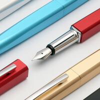 KACO SQUARE品致钢笔高端金属笔笔商务礼品铝盒套装办公文具签字