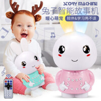 儿童早教机故事机可充电0-1-3-6周岁半宝宝2婴幼儿音乐玩具男女孩