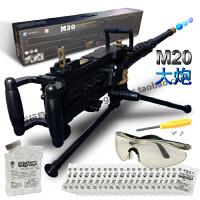 扬楷连发手动水弹枪重机枪儿童男孩玩具手摇式连发大炮水弹枪玩具