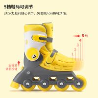 儿童轮滑鞋码可调初学者男女宝宝溜冰鞋