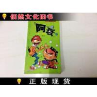 【二手正版9成新现货】漫画Party阿衰on line31 /猫小乐编 云南教育出版社