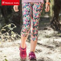 探路者儿童童装 春夏新款女童户外弹力速干舒适针织七分裤QAMG84096
