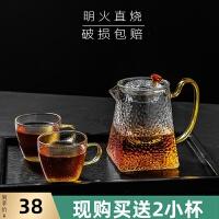玻璃茶壶单壶加厚泡茶器煮茶家用耐高温过滤沏茶壶红茶花茶具套装