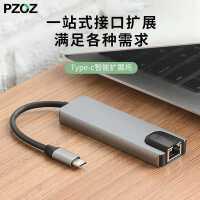 PZOZ Type-C拓展�]USB�U展器�O果��X�D�Q器�A�楣P�本iPad pro�D接�^接口macbook多功能mac