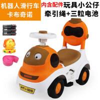 婴幼儿童车1-3周岁溜溜车扭扭车小孩四轮玩具车宝宝滑行车子可坐