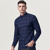 七匹狼长袖衬衫中青年男士 时尚商务休闲格型长袖衬衫