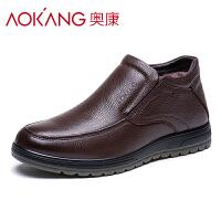 奥康(AOKANG)男鞋加绒棉皮鞋休闲高帮加绒保暖棉鞋冬季皮鞋