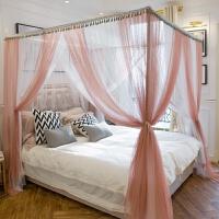 少女心公主风不锈钢宫廷三开门蚊帐1.5m床上用品1.8米漂亮 32毫米直径 支架