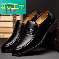 新品上市秋冬男士商务正装皮鞋套脚加绒保暖英伦办公室上班鞋