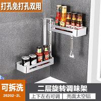 免打孔厨房置物架壁挂式调料调味收纳转角省空间家用品用具小百货