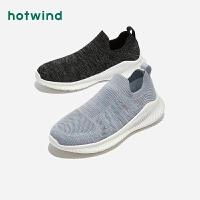 热风女鞋春季潮流网面透气软底真皮运动休闲鞋H23W0109