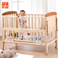 gb好孩子婴儿床实木宝宝多功能松木儿童床拼接大床送蚊帐木床