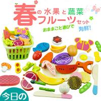 儿童过家家看木制厨房蔬菜组合 切水果玩具切切乐套装磁性男女孩