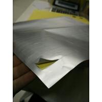 艾贴配件阻燃锡纸一个 银色滤纸不干胶 自贴艾灸艾条艾柱艾烛