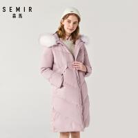 【到手价:300元,春装上新季!】森马羽绒服女冬季新款宽松中长款可拆卸毛领外套时尚保暖潮流