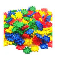 儿童玩具1-3岁以上男童女童幼儿园小孩子积木