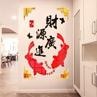 客厅电视背景墙贴纸房间墙面装饰 亚克力3d立体墙贴画 财源广进福鱼中号