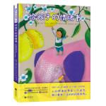 给孩子的情绪书,Jesus,Ballaz,曾卓琪,北京联合出版公司,9787559619709
