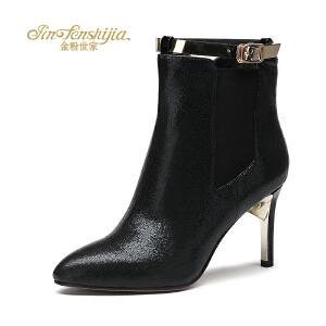 红蜻蜓旗下品牌金粉世家女鞋秋冬休闲鞋鞋子女女靴子短靴JGC1403