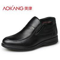 奥康男鞋冬季男士棉鞋保暖加绒毛棉皮鞋商务休闲舒适爸爸鞋