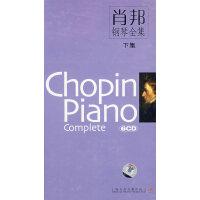 肖邦�琴全集(下集)(6CD)