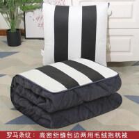 冬季加厚抱枕被子两用靠垫汽车沙发办公室靠枕头空调被小毯子y