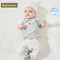 【3件4.5折:40.5】巴拉巴拉宝宝睡衣夏装儿童家居服女婴儿长袖套装新款男孩衣服