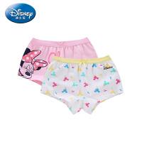 可爱联盟女童平角内裤(两连包)