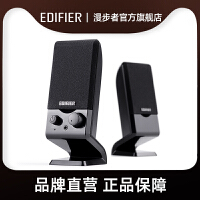 EDIFIER/漫步者 R10U迷你台式机音箱USB笔记本电脑音箱小音响