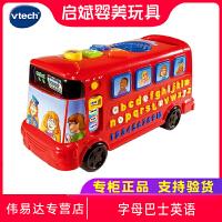 VTech伟易达 字母巴士英语26个字母学习机儿童益智玩具 1-3岁