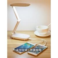 LED充电宝台灯折叠护眼书桌大学生女两用大容量宿舍寝室简约