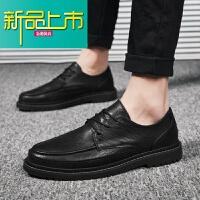 新品上市社会小皮鞋男学生青年春季男士休闲马丁皮鞋英伦韩版潮流百搭潮鞋