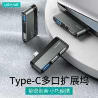 ���偈�Type-c�U展�]USB拓展�P�本��XMacBookAir分�hub雷�hdmi多接口iPadPro�m用�A�殡��X配