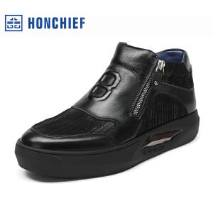 红蜻蜓旗下品牌HONCHIEF 男鞋休闲鞋秋冬鞋子男板鞋KTA1110