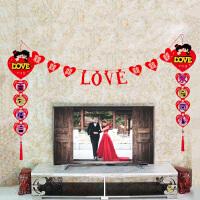 结婚用品婚房装饰墙贴卡通套装浪漫电视墙背景墙床头新房布置