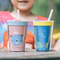 创意塑料吸管杯夏季果汁杯儿童水杯带盖宝宝学饮杯防漏便携