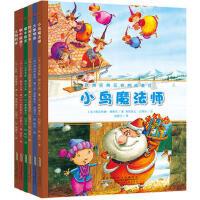 欧洲经典品格养成童话(套装6册)