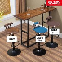 美式铁艺酒吧椅复古吧台椅子升降家用高脚凳吧台高凳欧式旋转吧凳