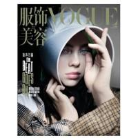 【官方海报现货】服饰与美容Vogue me2018年4月易烊千玺封面 限量专享版+官方海报