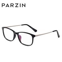 帕森光学眼镜架TR90镜框男女时尚柔韧轻盈眼镜架可配近视眼镜5055