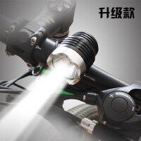自行车灯前灯强光手电筒T6灯泡骑行装备单车配件