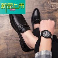 新品上市皮鞋男韩版男士英伦百搭潮流尖头潮鞋懒人学生一脚蹬型师男鞋子 黑色
