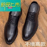 新品上市男士厚底英伦小皮鞋男真皮隐形内增高8cm韩版潮尖头商务休闲鞋子 黑色 9853